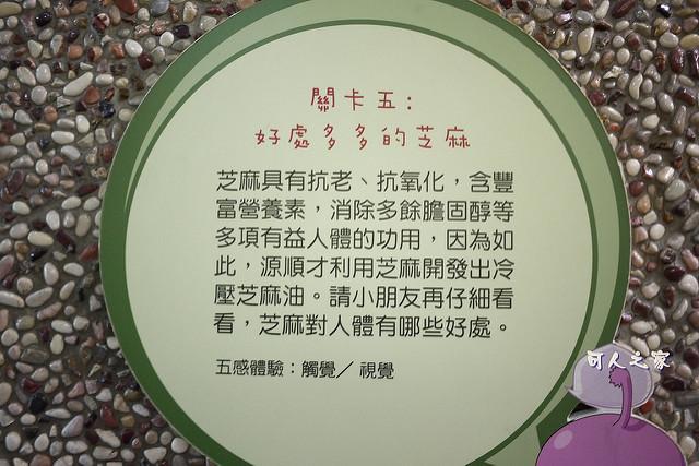 _1420461