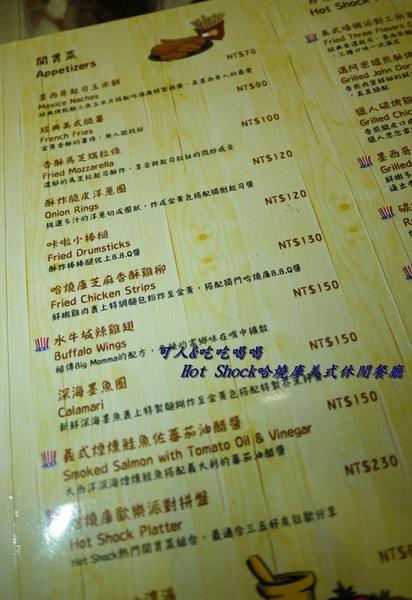 Hot Shock 哈燒庫美式餐廳:{台中餐廳}烤雞讓你欲罷不能,等待是為了獨享美味「Hot Shock 哈燒庫美式餐廳」