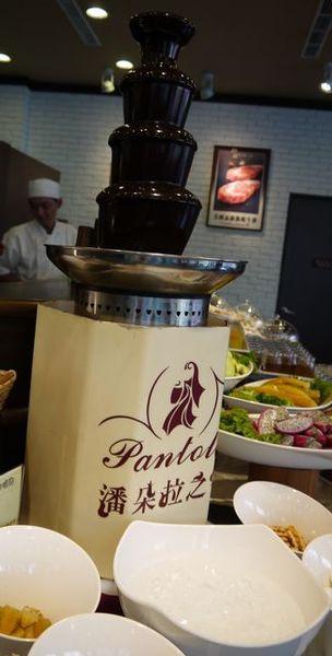 潘朵拉之宴(員林店):潘朵拉之宴